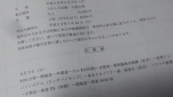 20170627.JPG